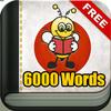 Icona Impara il giapponese - 6000 parole - FunEasyLearn