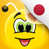 Learn Japanese - FunEasyLearn icon