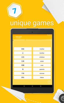 Learn Japanese - 6000 Words - FunEasyLearn screenshot 19