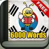 Icona Impara il coreano - 6000 parole - FunEasyLearn