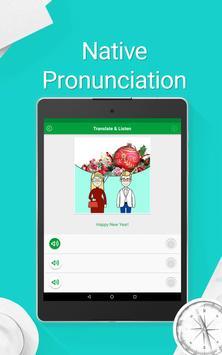 Learn Brazilian Portuguese - 5000 Phrases screenshot 22