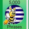 学希腊语——5000短语 图标