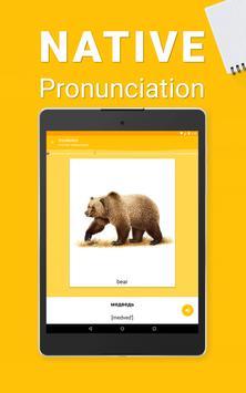Learn Russian - 6000 Words - FunEasyLearn screenshot 17