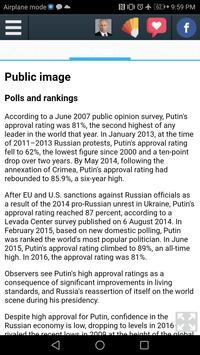 Biography of Vladimir Putin screenshot 4