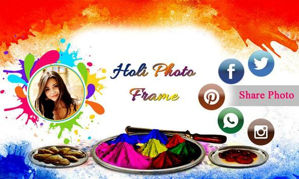 Holi Photo Frame Editor screenshot 3