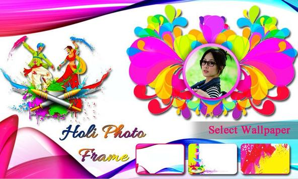 Holi Photo Frame Editor screenshot 1