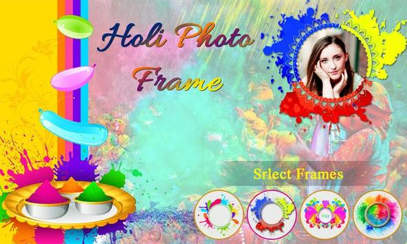 Holi Photo Frame Editor screenshot 2