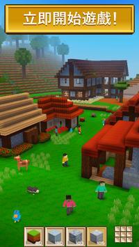 3D 方塊城:免費城市建造模擬遊戲 (Block Craft 3D) 海報