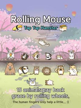 Rolling Mouse - Hamster Clicker скриншот 8