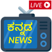 Kannada LIVE News & Newspapers