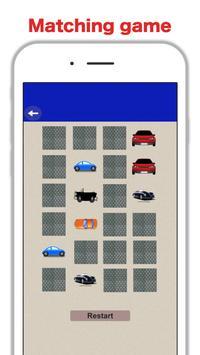 Fun Kids Car driver Games 🏎️ & Kids Car puzzle 🧩 screenshot 23