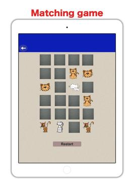 Kitty Cat Games For Kids Free 🐱 meow boys & girls screenshot 15