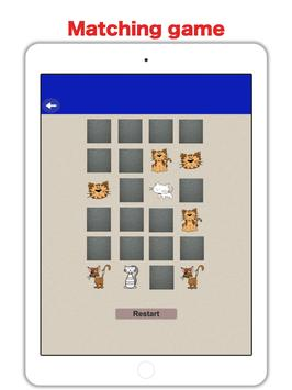 Kitty Cat Games For Kids Free 🐱 meow boys & girls screenshot 23
