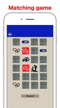 Police Games For Kids Free: Police Car 🚓 Cop Game screenshot 7