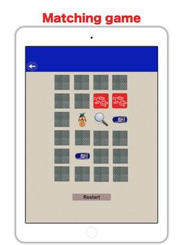 Police Games For Kids Free: Police Car 🚓 Cop Game screenshot 23