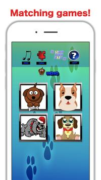 Dog Games For Kids Free 🐶: Puppy Game Boys & Girl screenshot 2