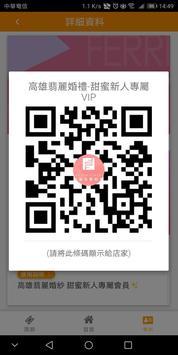 樂活+ screenshot 2