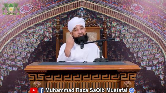 Latest Bayan of Molana Saqib Raza Mustafai screenshot 3