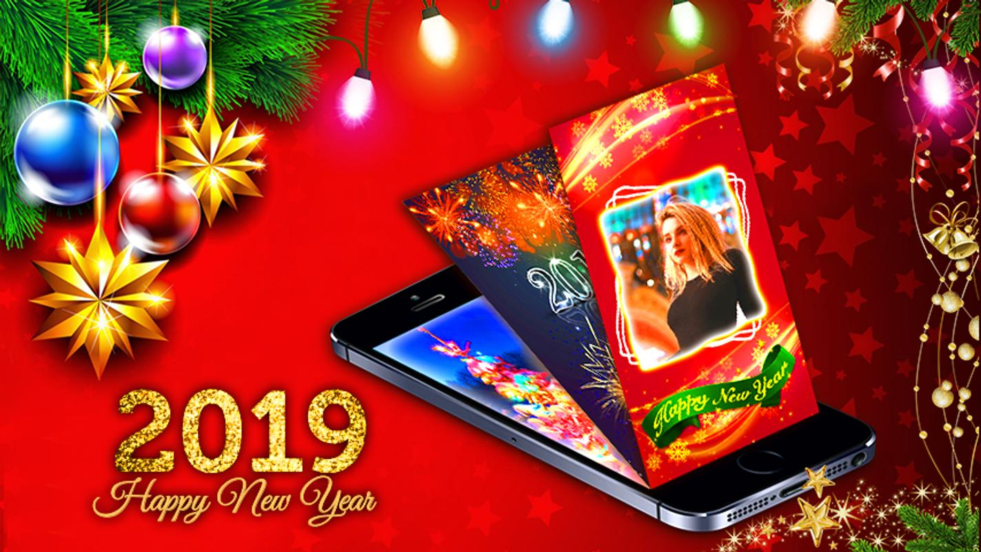 happy new year 2019 images download good morning