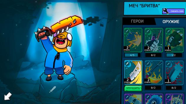 Fury Wars скриншот 3