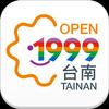 OPEN台南1999 biểu tượng
