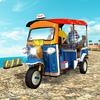 tuk tuk रिक्शा ड्राइविंग - offroad ऑटो चालक APK