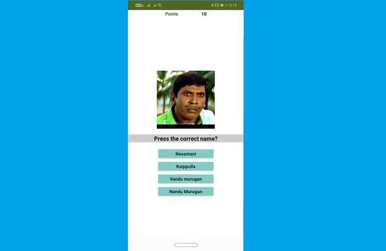 Nesamani Contest screenshot 2
