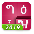 Amharic keyboard FynGeez - Ethiopia - fyn ግዕዝ 2