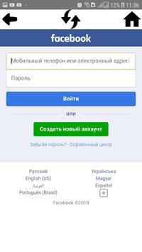 Facekryptos screenshot 1