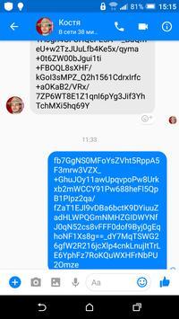Facekryptos screenshot 2