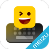 Facemoji Keyboard ícone
