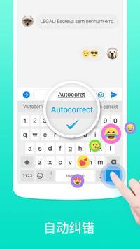 Facemoji输入法小米版 - 表情符号、DIY键盘主题、表情包、GIF、表情智能预测 截图 7