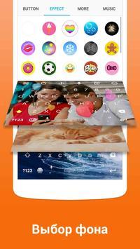 ЭмодзиКлавиатура Facemoji-клавиатура темы&стикеры скриншот 2