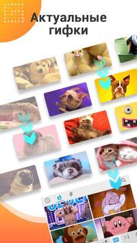 ЭмодзиКлавиатура Facemoji-клавиатура темы&стикеры скриншот 4