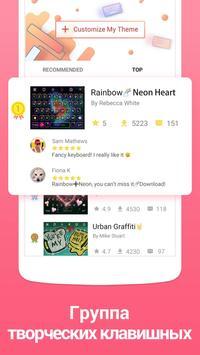 ЭмодзиКлавиатура Facemoji-клавиатура темы&стикеры скриншот 6