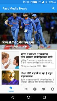 Fact Media News:Latest And Live Updates Of News poster
