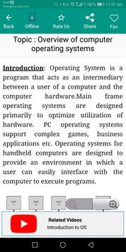 Operating System - OS screenshot 2