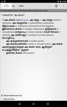 Fabricius Tamil and English screenshot 1