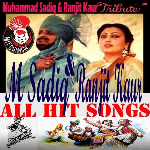 Muhammad Sadiq and Ranjit Kaur Songs–Punjabi Songs for