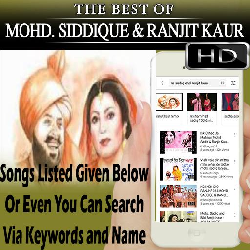 Muhammad Sadiq and Ranjit Kaur Songs–Punjabi Songs for