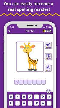 Kids Quiz screenshot 15