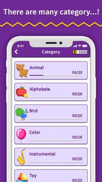 Kids Quiz screenshot 1