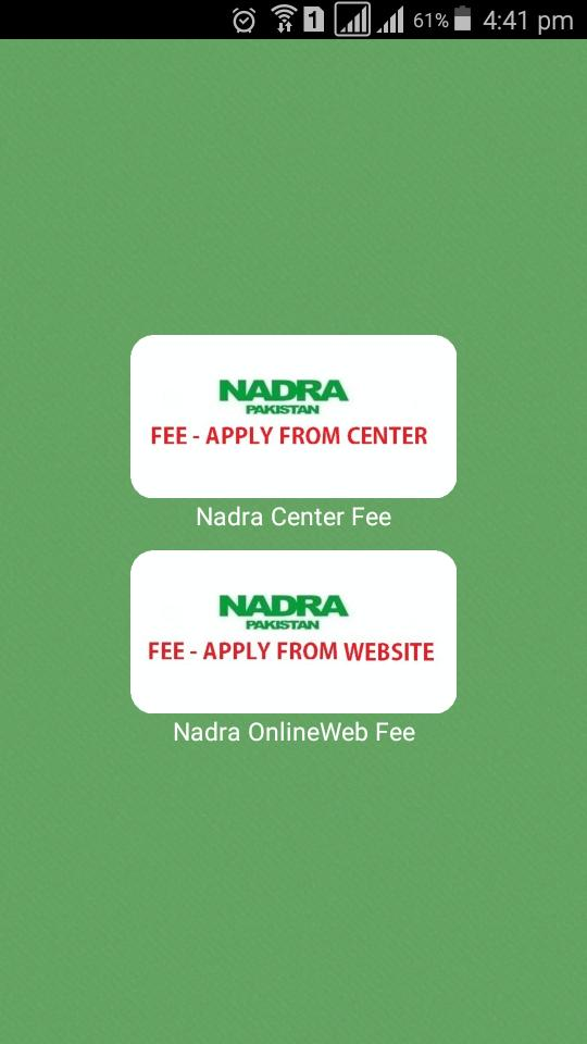 Pak CNIC Fee - Details for Android - APK Download