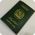 Passport Tracking