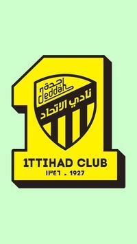 fahad al muwallad wallpapers & photos screenshot 4