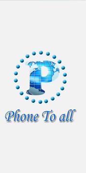 Phone to all screenshot 1