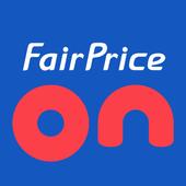 FairPrice आइकन