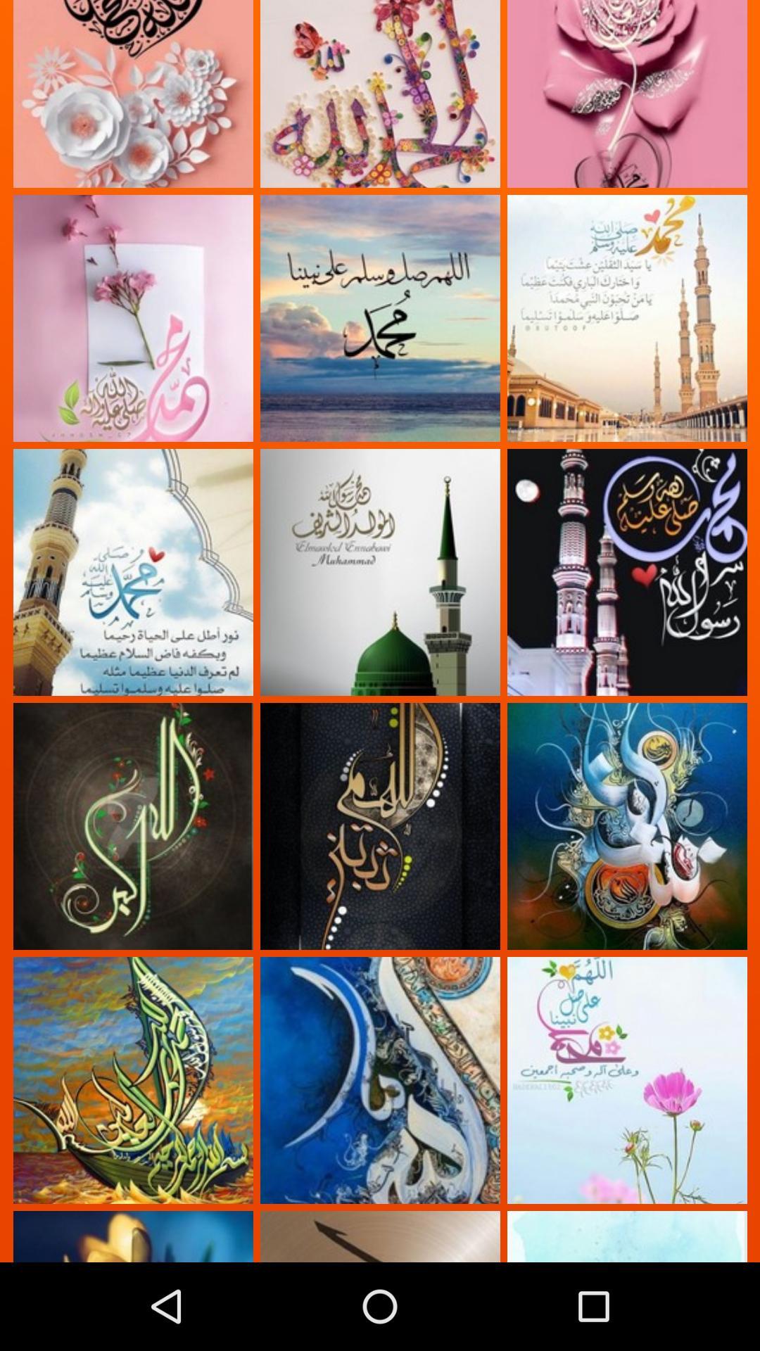 Gambar Tulisan Kaligrafi Arab Terindah For Android Apk Download