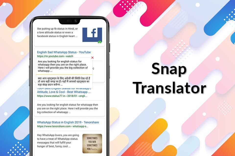 SnapTrans - language translate for Android - APK Download