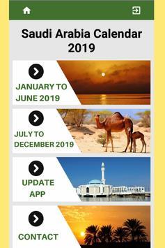 Best Saudi Arabia Calendar 2019 for Cell Phone poster